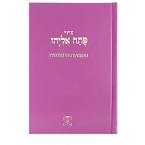 Patah Eliyahou Courant Fushia