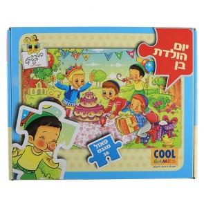 Puzzle magnétique 36 pièces - joyeux anniversaire (garçon)