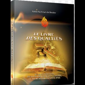 « SÉFER HAMIDOT – LE LIVRE DES QUALITÉS » – HÉBREU/FRANÇAIS