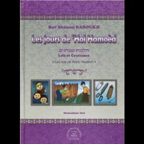 Les Jours De 'Hol Hamoèd - Les Lois De Roch 'Hodech