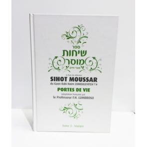 Sihot Moussar - Portes de vie - Vayikra