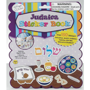 STICKER BOOK JUDAICA