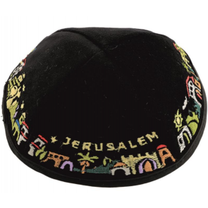 Kippa velours 19 cm - Décoration Jérusalem
