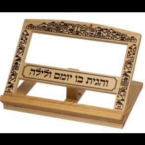"Shtender en bois - Inscription ""Ve'Hagita"" - ""Jérusalem"""