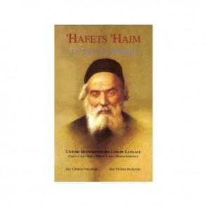 'Hafets 'Haim - Un Jour Une Halakha