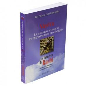 Vayéra - La naissance d'Isaac et les engendrements messianiques