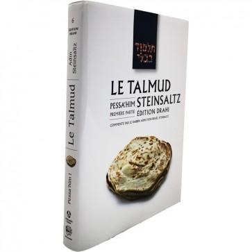 Pessa'him 1 - Le Talmud Steinsaltz (Couleur)
