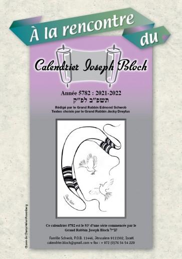 Calendrier Joseph Bloch 5782. 2021-2022