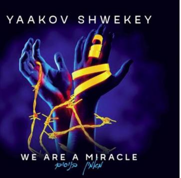 CD Ma'amin Benisim Yaakov Shwekey