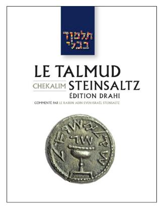Chekalim - Le Talmud Steinsaltz T8 (Couleur)