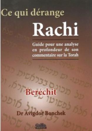 Ce qui dérange Rachi - BERECHIT