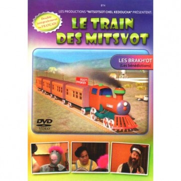 DVD - LE TRAIN DES MITSVOT
