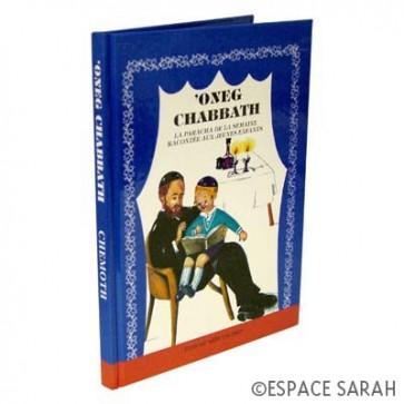 'Oneg Chabbath - Chémoth
