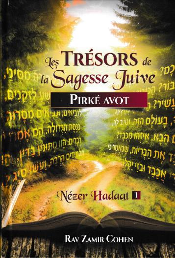 Les trésors de la sagesse Juive Pirké Avot 2 Vol.
