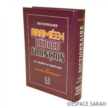Dictionnaire Araméen / Hébreu / Français