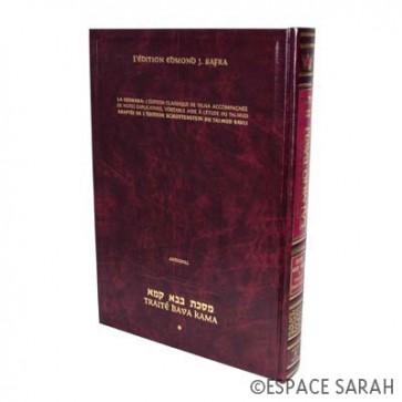 Talmud Bavli - Artscroll  - Traité Bava Kama  Vol 2: Chapitre 4-7 (36a-83a)