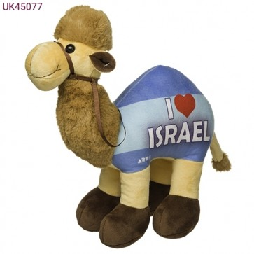 Peluche chameau I Love Israël