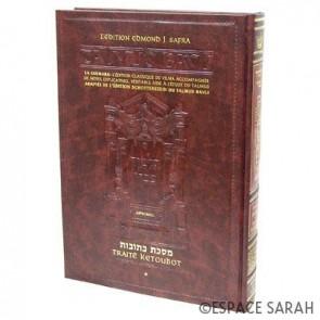 Artscroll: Guemara Haguiga, Edmond J. Safra Ed - Chapitre 1-3 (2a-27a)