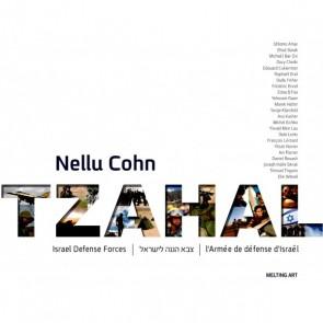 TZAHAL