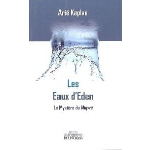 Les Eaux d'Eden le Mystère du Miqwé