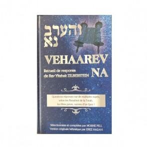 Vehaarev Na - Rav Yitshak Zilberstein