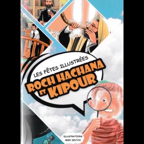 Les fêtes Illustrées Roch Hachana -Kippour