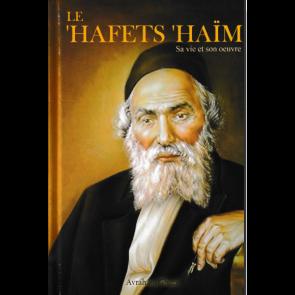Le 'Hafets 'Haim - Sa vie et son oeuvre