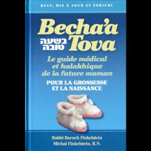 Becha'at Tova Pour la Grossesse et la naissance