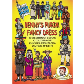 Benny Pourim - Coloriage