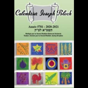 Calendrier Joseph Bloch 5781. 2020-2021