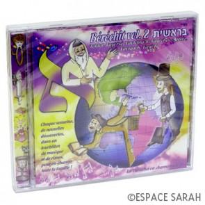 La Paracha en chanson n°2 - Béréchit vol. 2