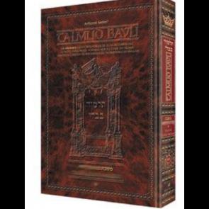 Artscroll: Guemara Yoma, Edmond J.Safra Ed - Vol 1: Chapitre 1-4