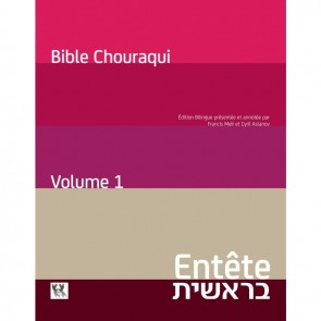 Entête - BIBLE CHOURAQUI -Volume 1