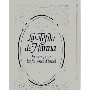 La Téfila de 'Hanna