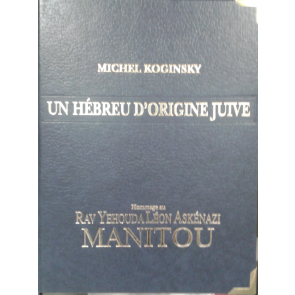 Un hébreu d'origine juive: homage au Rav Yehouda Léon Askénazi, Manitou Luxe