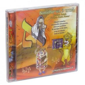 La paracha en chansons n°8 - Bamidbar Vol. 2