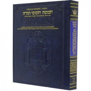 La Torah, les Haftaroth et les cinq Meguilot  Avec commentaires.