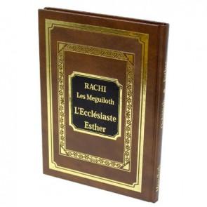 Rachi - Les Meguiloth - L'Ecclésiaste, Esther