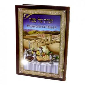 Haggadah de Pessa'h Séfarad (petit modèle)