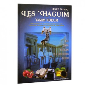 Les 'Haguim - Leket Eliaou - Yamim Noraim