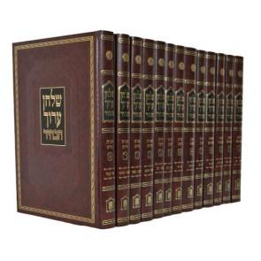 """שולחן ערוך הבהיר החדש גדול י""""ז כרכים / Choulh'an Arouh Abair 17 volumes"""
