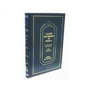 Le Livre des Prières de Pessah