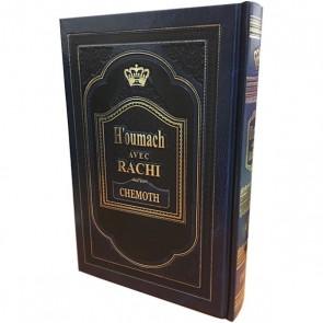 Houmach avec Rachi - Chemot