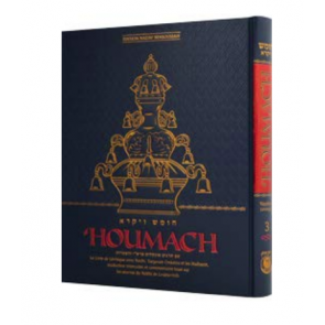 'Houmach Vayikra Ed. Kehot