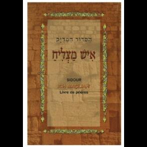 Ich Maçliah' - Livre de prières