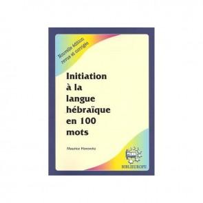 Initiation À La Langue Hébraïque En 100 Mots + CD