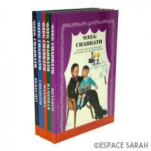 'Oneg Chabbath - Coffret 5 Vol.