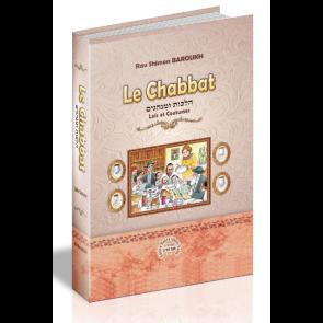 Le Chabbat - Rav Shimon Baroukh