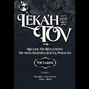 Leka'h Tov - Devarim 1 et 2