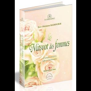 Les Mitsvot des femmes - Rav Shimon Baroukh